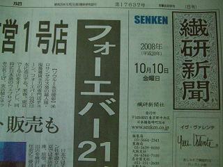 低価格路線の記事が増加傾向の模様…  漢字ばっかり(笑)