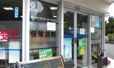 入り口に大きくジェネリック医薬品推奨のポスターが!