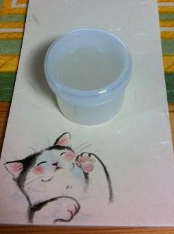 イラストの猫も、そう、コレコレ!と(笑)