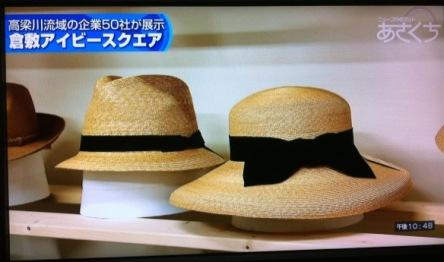 石田製帽の真骨頂!