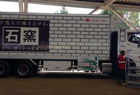 驚くほど大きなトラック!