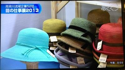 全シーズンの帽子が揃います!