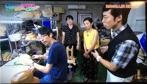 東さんの髪型がバッチリ決まっています