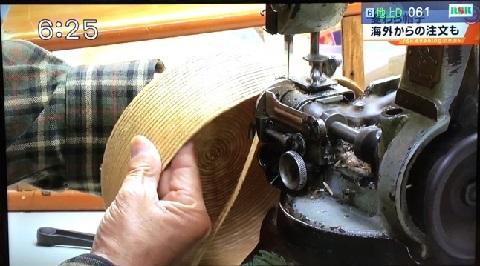 お約束のミシン縫製行程からのスタート
