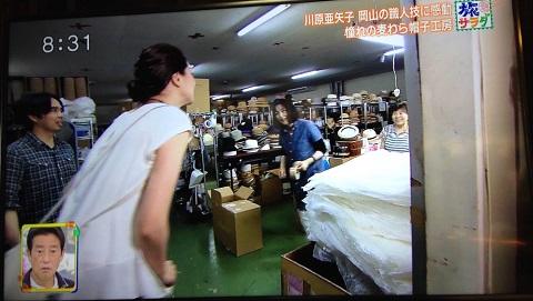 紗智子女史と大草女史は本当に驚いています(笑)