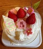 地元洋菓子店のケーキです♪