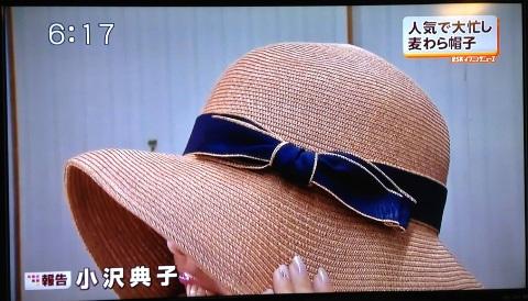 大人気商品登場!