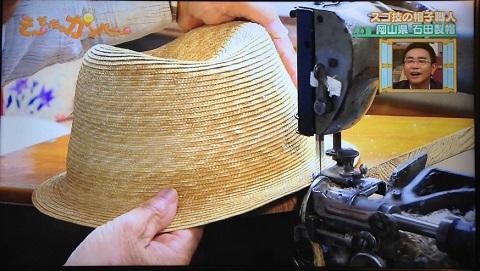 野島氏が麦を縫い縫い
