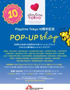 invitation-popup-shop