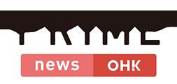 logo2018ss