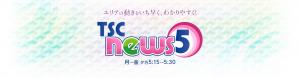 news5_201903
